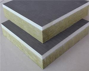 聚氨酯岩棉复合板