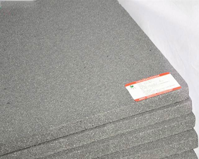 石墨改性模塑聚苯板